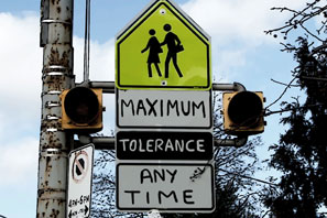 maximum_tolerance_sm2